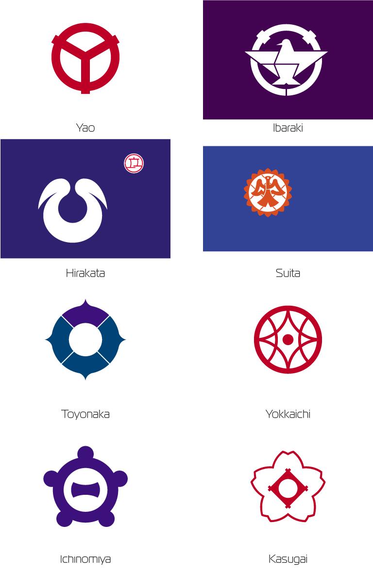 Флаги особоых городов Японии